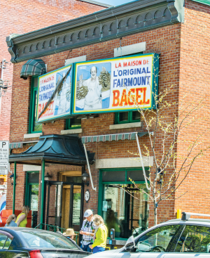 Montreal bagels | The exterior of Fairmount Bagel