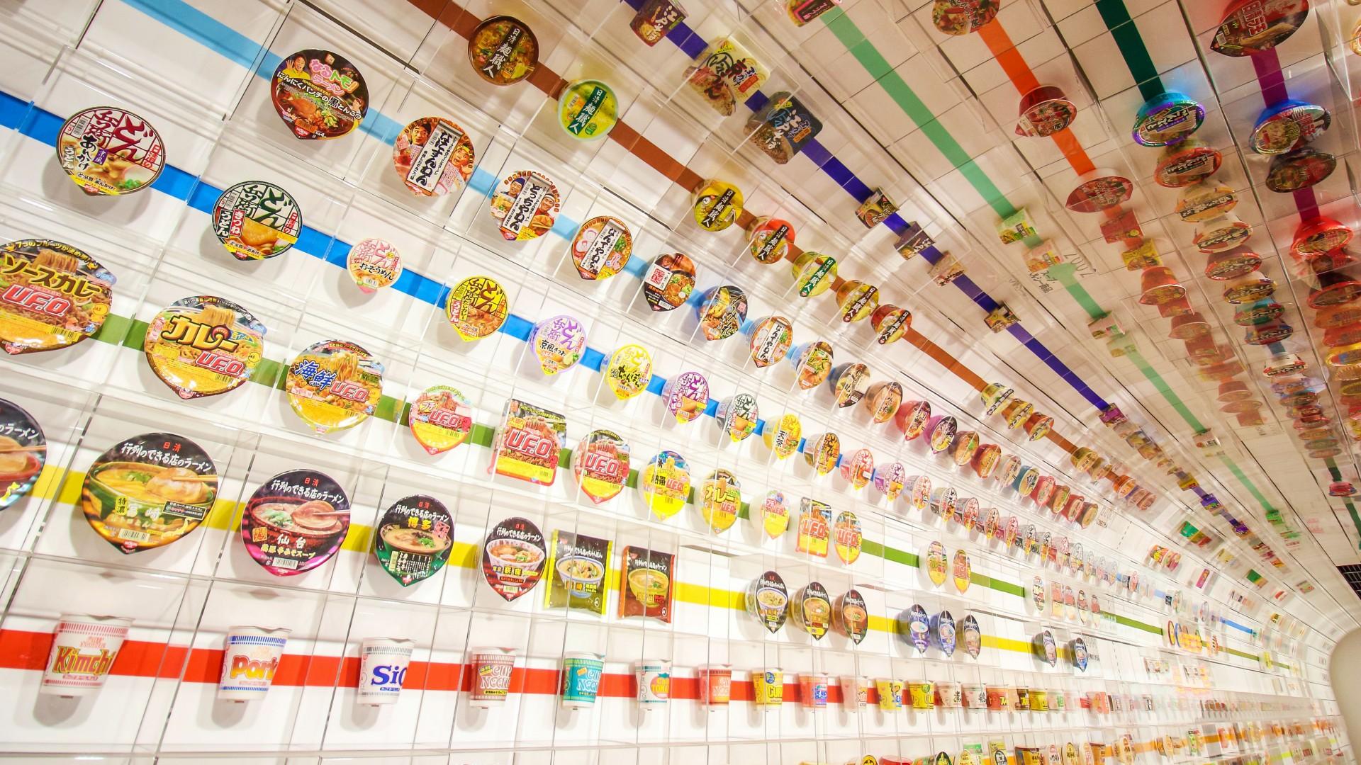 Cup Noodles Museum, Japan