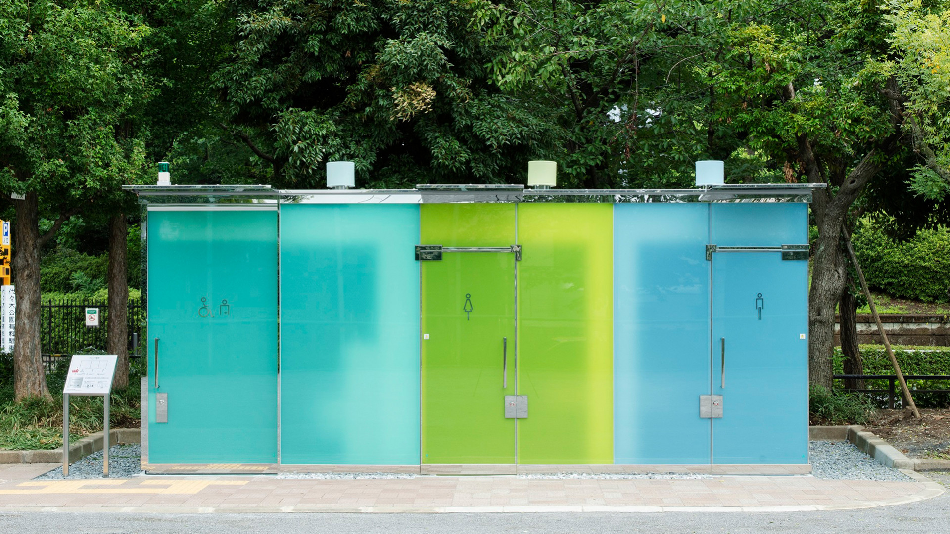 Japan's latest tourist attraction: Tokyo's transparent public toilets