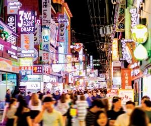 Guide to Seoul, South Korea